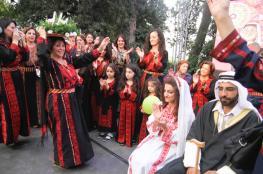 اسرائيل تقرر محاربة تعدد الزوجات في فلسطين