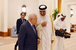 أمير قطر للرئيس عباس: نقف إلى جانب الشعب الفلسطيني وحقوقه