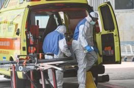 """""""اسرائيل """" تسجل أربع وفيات و500 اصابة بكورونا خلال الساعات الاخيرة"""