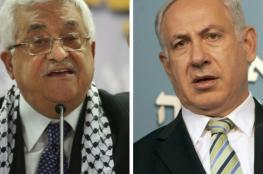 نتنياهو : الرئيس عباس يرفض مقابلتي