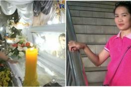 سورية مدمنة على التعذيب حرضت زوجها على قتل فلبينية ووضعها داخل ثلاجة لأكثر من عام