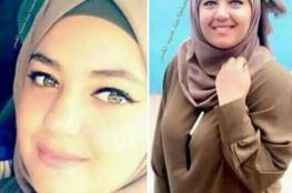 فتاة مقدسية مفقودة منذ يوم أمس ومناشدات للبحث عنها