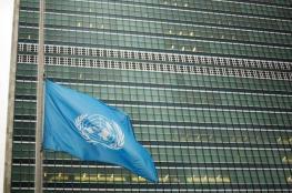 """إسرائيل تدعو مجلس الأمن لتصنيف حماس منظمة """"إرهابية """""""