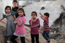 الاتحاد الاوروبي يدعم الاسر الفقيرة في فلسطين بقيمة 14 مليون دولار