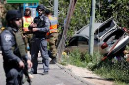 قانون لسحب الجنسية الاسرائيلية من عائلات منفذي العمليات