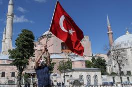 """روسيا واليونان: """"آيا صوفيا"""" ملك مشترك للبشرية"""