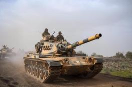 تركيا : الجيش السوري فر من امام جنودنا في عفرين
