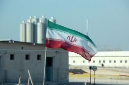 إيران: إنتاجنا من اليورانيوم المخصب الآن يعادل ما قبل الاتفاق النووي