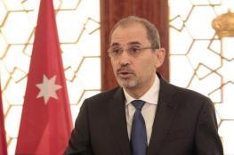 وزير الخارجية الاردني : القضية الفلسطينية وانصاف الشعب الفلسطيني من اولوياتنا