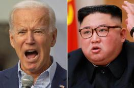 """كوريا الشمالية تشن هجوما على منافس ترامب : """"كلب مسعور يجب ضربه حتى الموت"""""""
