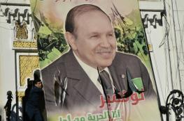 تظاهرات حاشدة في الجزائر ضد ترشح بوتفليقة لعهدة رئاسية خامسة