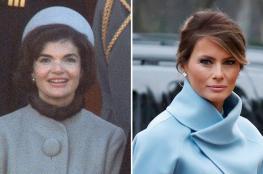 ميلانيا ترامب تستحضر جاكلين كنيدي في حفل التنصيب