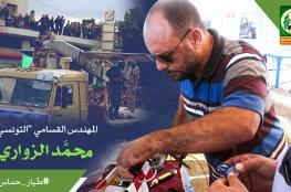 هآرتس تحذر من انتقام مفاجئ رداً على اغتيال طيار حماس