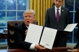 ترامب يسحب بلاده من اتفاقية التبادل الحر عبر المحيط الهادي