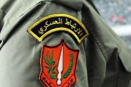 الارتباط العسكري يعيد فتح طريق مراح رباح جنوب بيت لحم