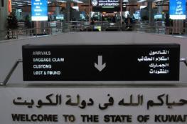 """الكويت تمنع دخول شاب يحمل اسم """" صدام حسين """""""