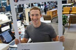 مؤسس فيسبوك يتعرض لخسارة فادحة بمليارات الدولارات