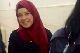 الأسيرة نورهان عواد تحصل على معدل 94 في التوجيهي داخل سجون الاحتلال