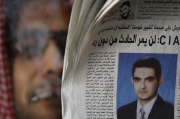 الاردن : صحيفة السبيل المعارضة تغلق ابوابها بعد 26 عاماً