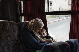 الصليب الأحمر يعلن إلغاء زيارات أهالي الأسرى المقررة غداً الأحد