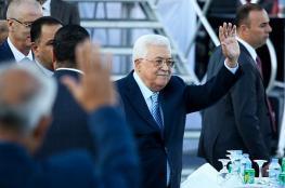 فتح تحمل اسرائيل مسؤولية المساس بحياة الرئيس