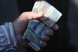الجنيه الرقمي.. هل يشكل خلاصا اقتصاديا اللفلسطينيين؟