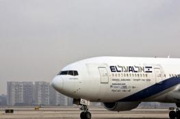 لأول مرة.. طائرة إسرائيلية تعبر أجواء السودان