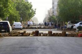 انطلاق العصيان المدني الشامل في السودان اليوم
