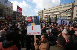 مظاهرات في الضفة الغربية رفضا لنقل السفارة الامريكية الى القدس