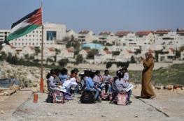 المحكمة العليا الإسرائيلية تصادق على إغلاق مدرسة بالقدس المحتلة