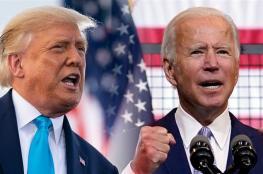 الانتخابات الامريكية : بايدن يواصل تقدمه على ترامب في استطلاعات الرأي