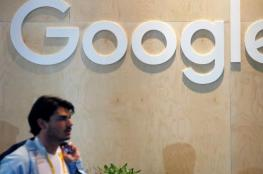 """السبب الرئيسي لشراء """"غوغل"""" صور وجوه المستخدمين"""