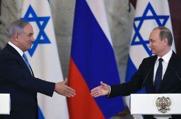 نتنياهو : روسيا احبطت مشروع أميركي لاقامة دولة فلسطينية