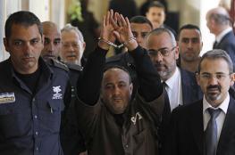 وزير الامن الاسرائيلي السابق : لا مانع من اطلاق سراح البرغوثي