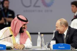 لقاء مرتقب بين محمد بن سلمان والرئيس الروسي