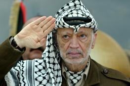 الخارجية: ما المشكلة لدى نتنياهو في تسمية شارع باسم الشهيد ياسر عرفات