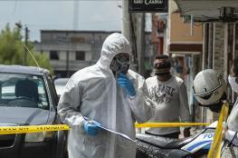 اميركا تسجل 850 حالة وفاة جديدة بفيروس كورونا