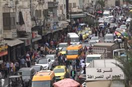 رام الله الأولى فلسطينيا ً من ناحية الهجرة الداخلية