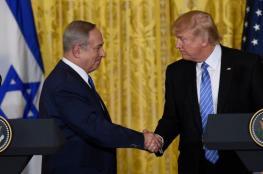 ترامب: حل الدولتين ليس الوحيد لإنهاء الصراع