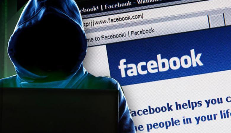 الشرطة تقبض على شخص ابتز فتيات بالمال والذهب عبر فيسبوك ويمتلك صورا لأكثر من 20 سيدة