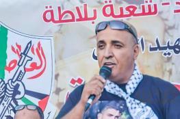 الرئيس عباس يوعز بفتح تحقيق في أحداث بلاطة شرق نابلس