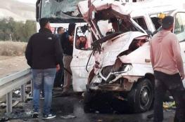 """فاجعة ...وفاة 6 عمال فلسطينيين في حادث سير مروع """"فيديو """""""