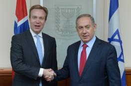 باغلبية ساحقة ..الدنمارك تقف الى صف فلسطين ضد اسرائيل