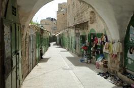 الاحتلال يواصل إغلاق 512 محلا تجاريا في البلدة القديمة بالخليل