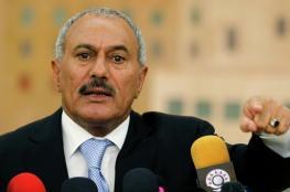 """صالح يدعو  الى الثأر من السعودية """"فيديو """""""