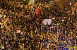 اعتقال عشرات الاسرائيليين تظاهروا ضد نتنياهو
