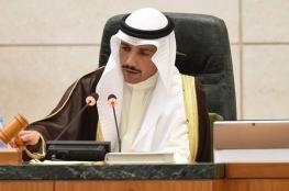 الغانم : الكويت تستعد للحرب
