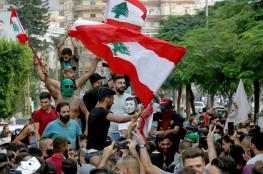 """تيار المستقبل ينفي قوله إن استقالة الحريري """"انتحار سياسي"""""""