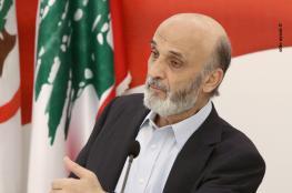 سمير جعجع يعلن تأييده للموقف الفلسطيني الرافض لصفقة القرن