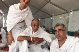الحج يجمع شقيقين بوالدهم الفلسطيني بعد فراق استمر لأكثر من عقد من الزمن